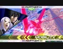 【EXVS2】4月14日開催固定プライベートマッチ(九折瀬視点)【無編集】