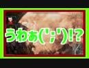 【VTuber最協決定戦】渋谷ハジメ、炎上。