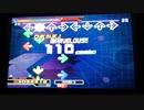 【DDR EDIT DP】カゲロウ Lv13
