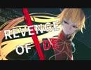 第86位:【例大祭16XFD】新譜『REVENGE OF IDE』【東方重金属】 thumbnail