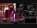 DDR1クレ!part5【字幕プレー】DP17を頑張る回