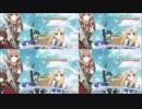 【OP差し替えMAD】盾の勇者 × サクラダリセット OP2