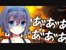 【7DTD】まろやかNAVEZGANER part.2234【CeVIO実況】