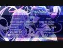 【M3-2019春】Planet Traveler 全曲クロスフェード【めらみぽっぷ×nayuta】