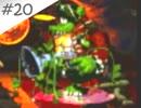 完【実況】女が初見でスーパードンキーコング2 ディクシー&ディディーを実況プレイ Part20