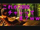 【ポケモンUSM】芸人が逝くウルトラレート!!#21
