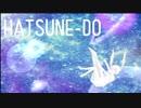 【初音ミク】HATSUNE-DO【オリジナルアルバム】