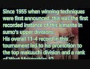 【英語リーディング】大相撲力士「宇良」の来歴を英語で読んでTOEICのPart7はバッチリ(俺のTOEIC対策)[俺のシリーズ]