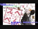 変人達の集まり サタスペキャンペ その4-3