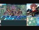 【世界樹の迷宮X】妄想力豊かな初見HEROIC実況プレイ_Part59