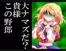 【実況】大同団結-東方彩幻想-【Part61】