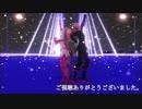 【MMD】テトとテッドでロミオとシンデレラ【カメラ固定・字幕有】(1080p_60fps)
