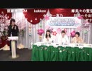 アイドルマスター シャイニーカラーズ生配信 1st Anniversary 前夜祭SP! ※有アーカイブ(3)