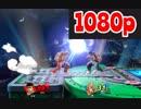 リュウ vs ケン[スマブラSP オンライン1on1][1080p]