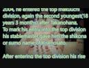 【英語リーディング】横綱「稀勢の里」の来歴を英語で読んでTOEICのPart7はバッチリ(俺のTOEIC対策)[俺のシリーズ]
