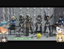 FAガール 轟雷改ver.2 10式カラー ゆっくりプラモ動画