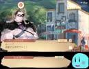 33タル目 【シャオンのアトリエ】アトリエオンラインを楽しもう!〜貴方の名は…〜