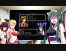 【モンスターファームバトルカード】~ウナちゃん求めてカード旅~PART13【VOICEROID実況】