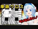 シロちゃんの突発シロラジオ!いくつ使ってもらえたのでしょうか...【アプリ#23】