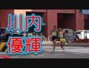 2017・第71回福岡国際マラソン!!呉服町に公務員ランナー・川内優輝!!