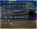 【夏空のモノローグ】タイムループする乙女ゲーを実況プレイ part115