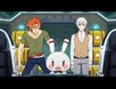 第92位:RobiHachi 第2話「タコから出た真実(まこと)」 thumbnail