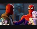 【スパイダーマン】結月ゆかりは谷間を駆ける season2 その10(終)VOICEROID実況】