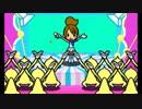 【リズム天国オリジナルリミックス】瞳がキラキララ【うた キャナァーリ倶楽部】