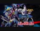 【ニコカラ】last sparkle (TV Size) / 上坂すみれ [OFF VOCAL]