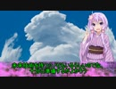 【シノビガミ】2忍で祝うシノビガミ part1 【リプレイ】