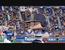 男村田の東方野球 Part27