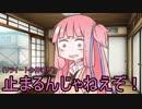 【RO】ゆっくりRO!番外編 琴葉茜のリツイートキャンペーン告知!