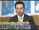 【宇都隆史】日韓WTO最終審の教訓、日本も直ちに自己防衛の措置を[桜H31/4/17]