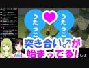 鈴鹿詩子「うたっこ同士がコメ欄で盛り合っている」←森中花咲「うたっこ同士はつき合ってるの?」