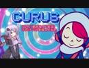 【DDR】CURUS DDPを踏んでみた【結月ゆかり実況】