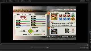 [プレイ動画] 戦国無双4の第二次上田城の戦い(西軍)をしずのでプレイ