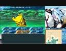 【世界樹の迷宮X】妄想力豊かな初見HEROIC実況プレイ_Part60