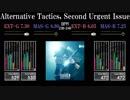 【GITADORA】Alternative Tactics, Second Urgent Issue【Tri-Boost】
