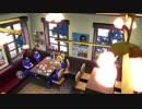 【MMD】宇宙基地の喫茶店【オカ☆ミキ】
