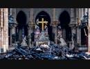 ノートルダム大聖堂火災後の内部画像