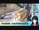 《月ノ美兎ダイジェスト》0417_日本への認識が怪しい洋・奇ゲー【Nippon Marathon】