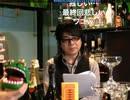 【後半会員限定】アシスタント野津山幸宏 第3回マスター速水のラグジュアリートーク