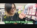 RX-72 ~ HISASHI (GLAY) VS 茂木淳一 ~ 第122回 (2/3)