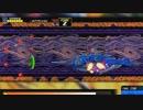 ダライアス EXTRA Ver. ACFJOTZ(グレートシング) 1000万点達成ALL 【Switch】