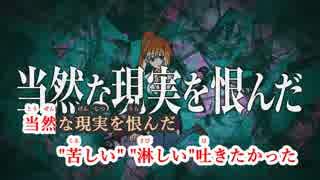 【ニコカラ】PRAYER-初音ミク《YASUHIRO(康寛)》(On Vocal)