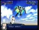 【プレミアム】ニューアーハン武装集 戦闘シーン 【スーパーロボット大戦T】