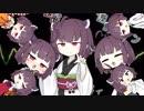 第35位:きりきりまい / ORANGE RANGE [東北きりたん] thumbnail