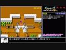 第48位:【RTA】天地を喰らう2完全版9時間28分26秒 part14/? thumbnail