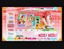 焔のラブライブ!SIF実況プレイSS #外伝「真姫ちゃんHappyBirthday!!」