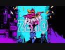【Switch DLゲーほぼ日実況#390】「Katana ZERO」その1【Ciao_Ringoのショートショート】